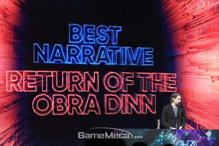 '리턴 오브 더 오브라 딘'은 GDCA에서도 베스트 내러티브 상을 수상했다 (사진: 게임메카 촬영)