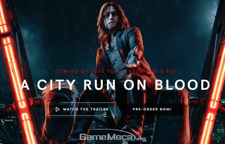 21일, '뱀파이어: 더 마스커레이드 블러드라인 2'가 GDC 2019에서 공개됐다 (사진출처: 게임 공식 홈페이지)