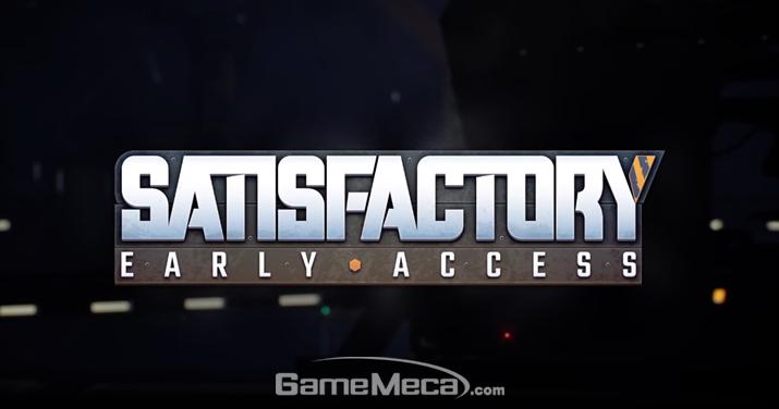 '염소 시뮬레이터' 개발사 신작 '새티스팩토리'가 앞서 해보기를 시작했다 (사진: 게임 공식 트레일러 영상 갈무리)