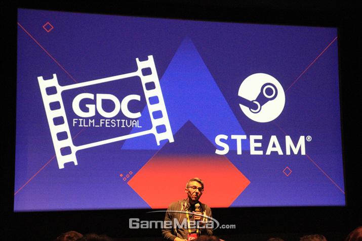 GDC 영화제는 스팀의 후원으로 개최되는 행사다 (사진: 게임메카 촬영)
