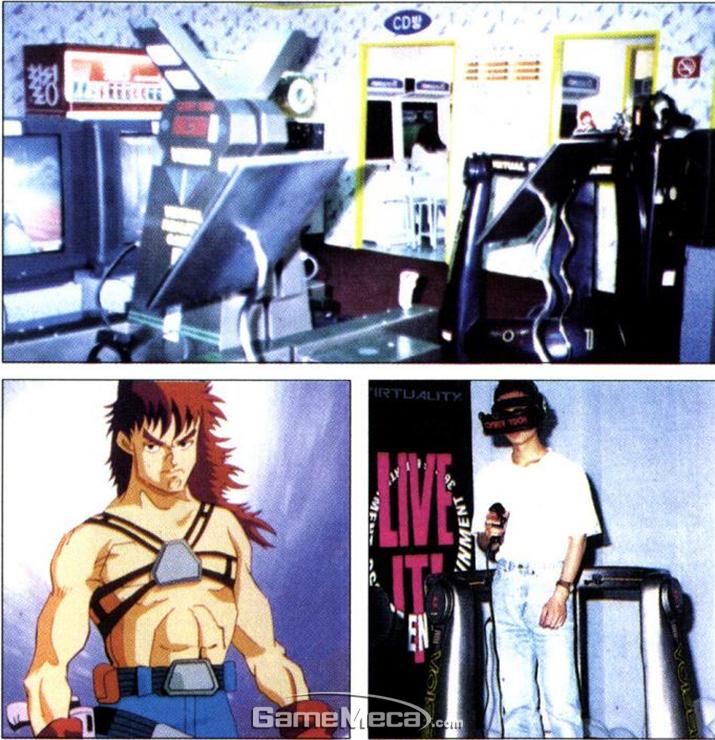90년대 분위기가 물씬 나는 당시 VR방 사진 (사진출처: 게임메카 DB)