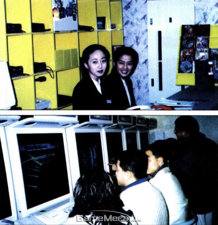 CD게임방 이라는 이름의 업소 풍경 (사진출처: 게임메카 DB)