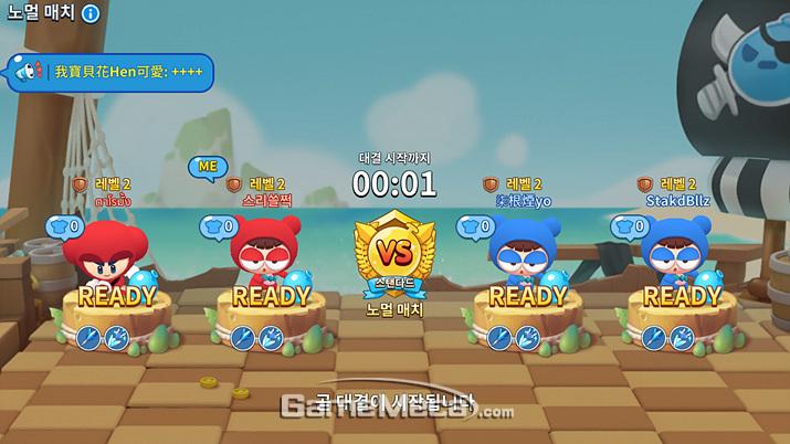 2 대 2 팀 전투가 기본이다 (사진: 게임메카 촬영)