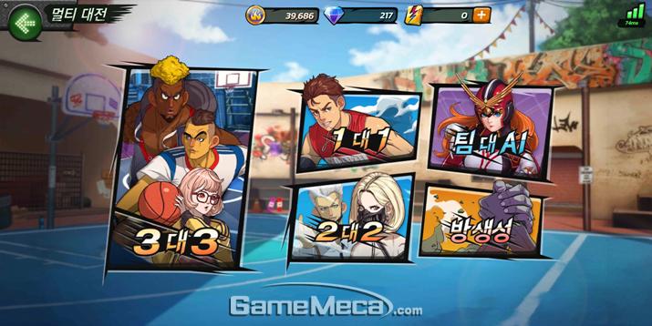 플레이어가 자기 취향에 맞게 게임을 즐길 수 있도록 다양한 모드가 제공된다 (사진: 게임메카 촬영)