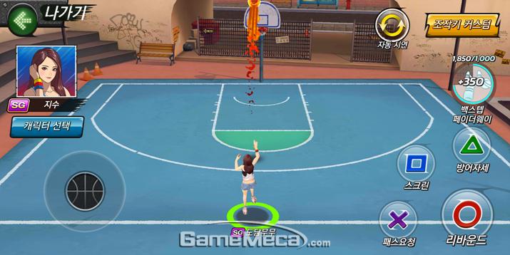 코치시스템과 피버스킬로 심도 있는 전략성을 구현했다 (사진: 게임메카 촬영)