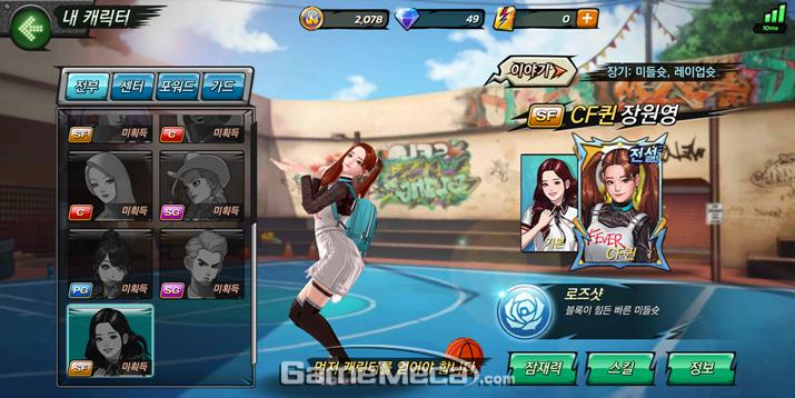 콜라보 캐릭터로 아이즈원 멤버들이 등장한다는 점은 게임의 매력포인트 중 하나! (사진: 게임메카 촬영)