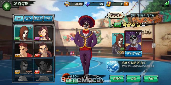 각양각색의 매력적인 캐릭터로 게임의 매력을 더했다 (사진: 게임메카 촬영)