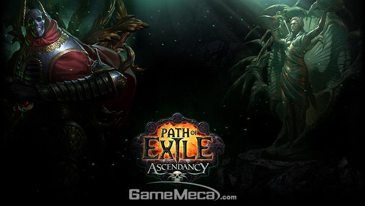 카카오게임즈를 통한 국내 출시가 결정된 '패스 오브 엑자일' (사진출처: '패스 오브 엑자일' 공식 홈페이지)