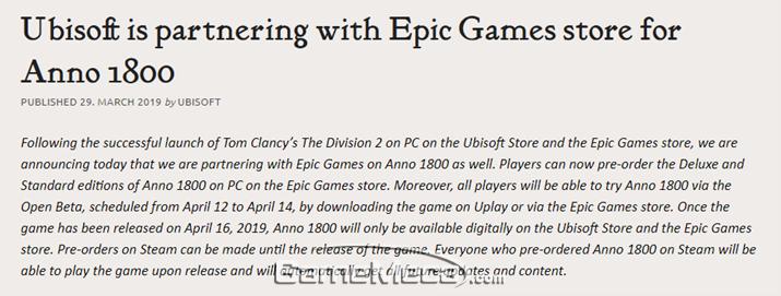 유비소프트가 신작 '아노 1800' 판매처로 스팀이 아닌 에픽게임즈 스토어를 택했다 (자료출처: 게임 공식 홈페이지)