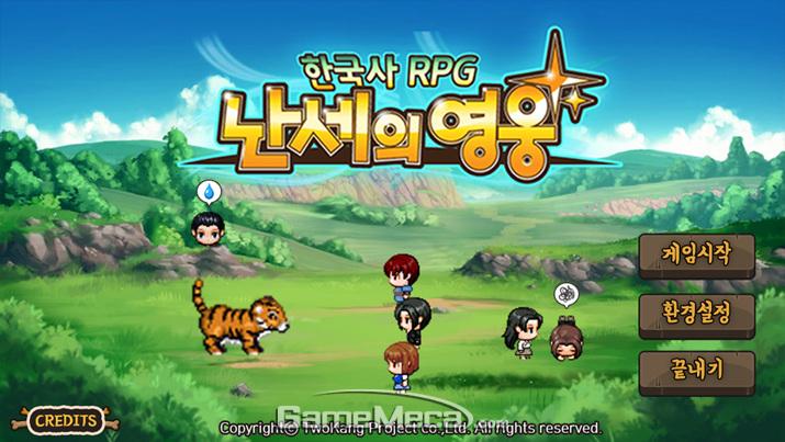 한국사를 소재로 한 모바일 RPG '난세의 영웅' (사진제공: 투캉프로젝트)