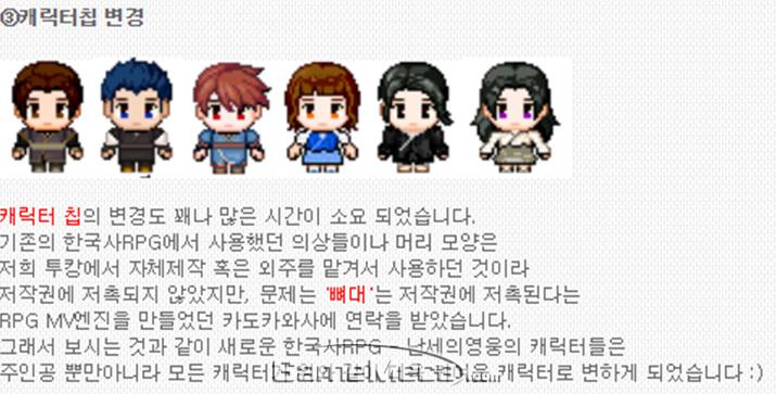 캐릭터나 애니메이션 등 기초적인 부분부터 모두 다시 제작됐다 (사진제공: 투캉프로젝트)