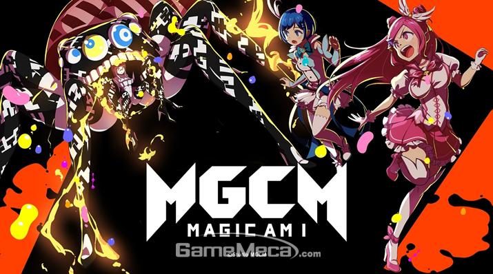 일본 성인용 미소녀게임 역사상 가장 많은 제작비가 투입됐다는 '마지카미' (사진출처: 게임 공식 홈페이지)