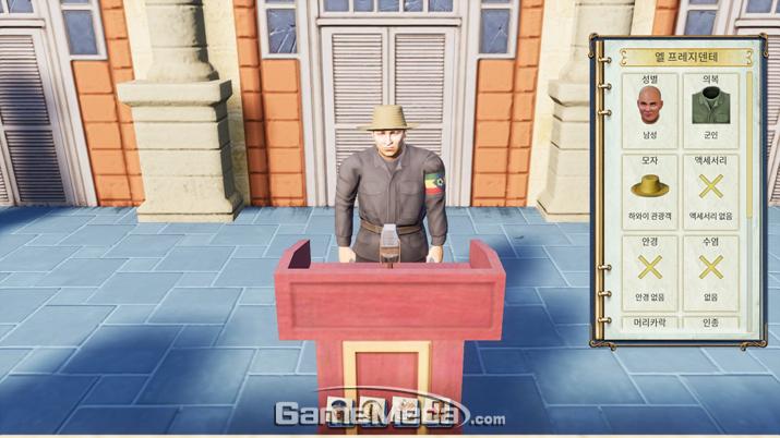인민복과 밀집모자를 이용해 '그 독재자'를 생각하며 '엘 프레지덴테'를 꾸몄다 (사진: 게임메카 촬영)