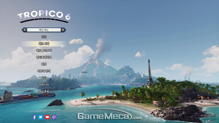 '트로피코 6' 게임 대기화면 (사진: 게임메카 촬영)