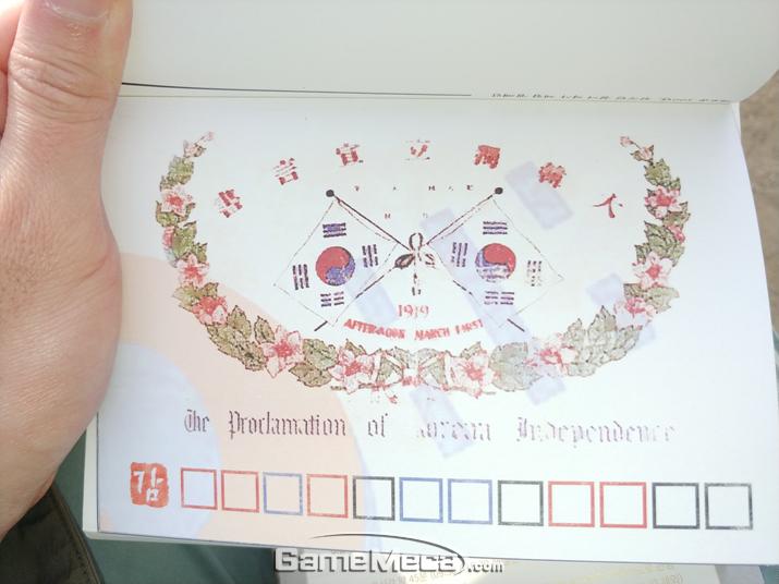 수수께끼를 풀면 전화번호를 완성할 수 있다 (사진: 게임메카 촬영)
