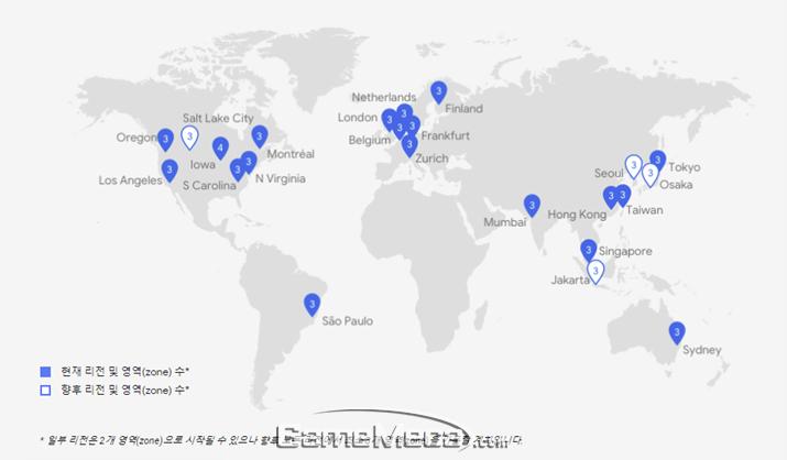구글은 서울 데이터센터를 2020년에 설립한다고 발표했다 (자료출처: 구글 클라우드 홈페이지)