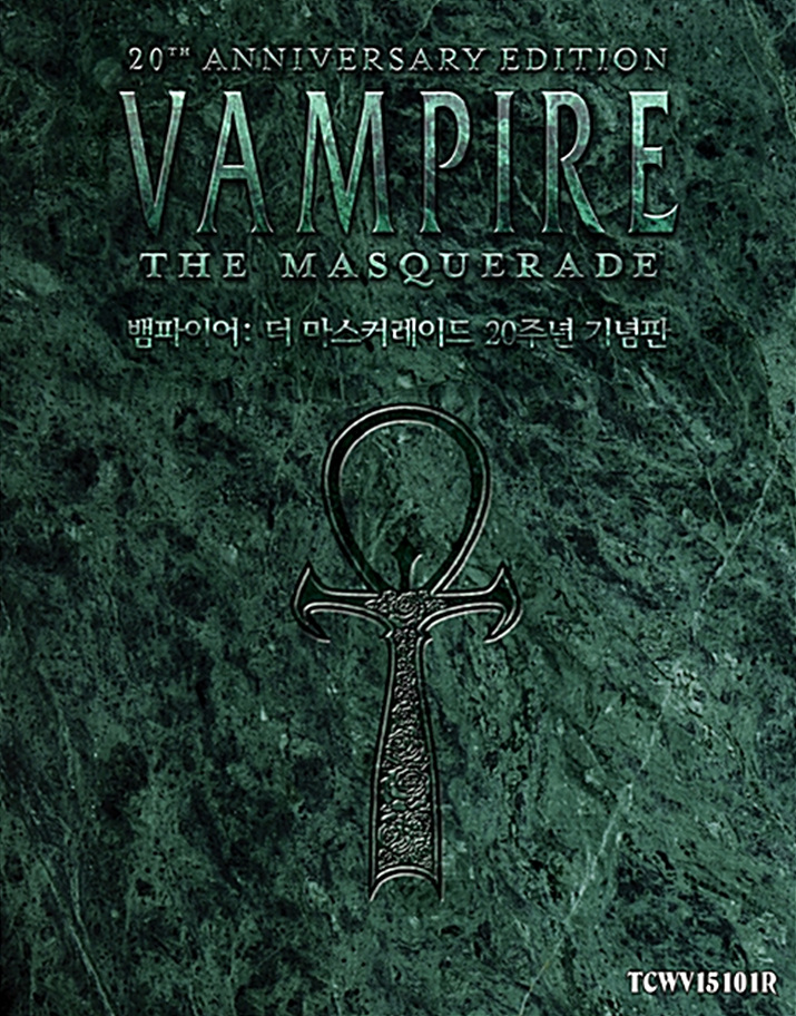 '뱀파이어: 더 마스커레이드 20주년 기념판'은 국내에도 번역 출간됐다 (사진출처: 알라딘)