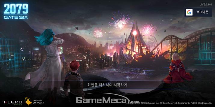 '2079 게이트식스' 게임 내 대기화면 (사진: 게임메카 촬영)