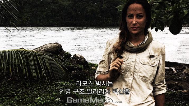 인도주의 활동을 벌이다 실종된 의사를 구출하고, 무사히 의약품을 정글 속 마을에 전달하는 것이 1,2화 미션목표다 (사진: 게임메카 촬영)