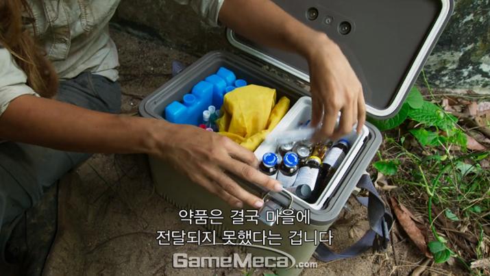 전달해야 하는 의약품들이 고온다습한 환경에 취약하기 때문에 운송에 유의해야 한다 (사진: 게임메카 촬영)