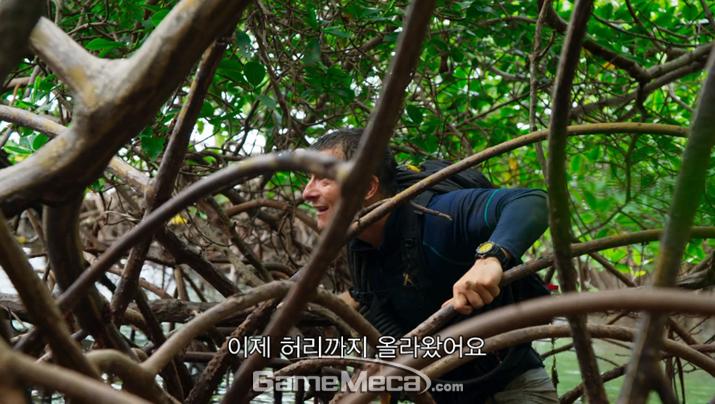 늪지에 빠져 미션실패 (사진: 게임메카 촬영)