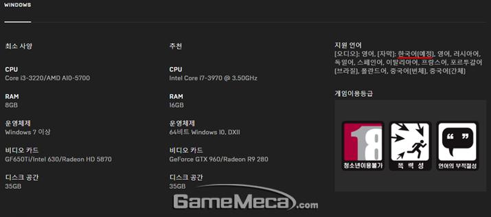 에픽게임즈 스토어에서 서비스 중인 '월드 워 Z'를 곧 한국어로 즐길 수 있을 예정이다 (자료출처: 에픽게임즈 스토어)