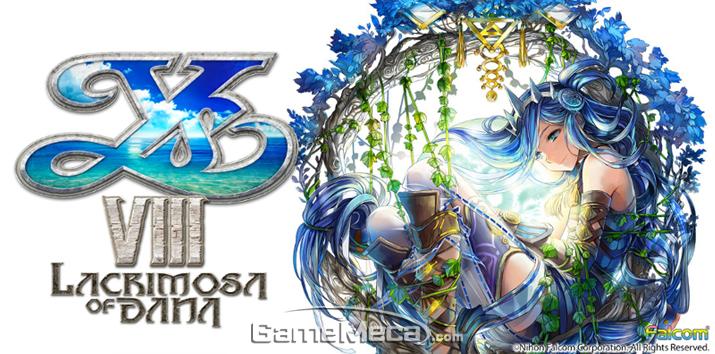 '이스 8: 라크리모사 오브 다나'가 모바일 게임으로 나온다 (사진출처: 팔콤 공식 홈페이지)