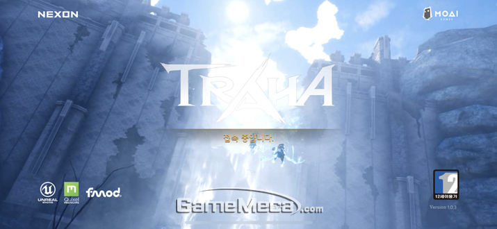 '트라하' 대기 화면 (사진: 게임메카 촬영)