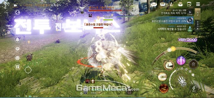 타이밍에 맞게 버튼을 누르면 전투 보너스를 얻을 수 있는 '타이밍 스킬' (사진: 게임메카 촬영)