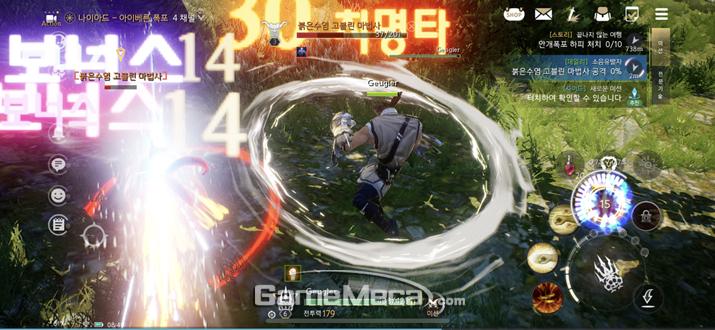 버튼을 홀드 하고 있으면 전투 보너스를 얻을 수 있는 '홀드 스킬' (사진: 게임메카 촬영)
