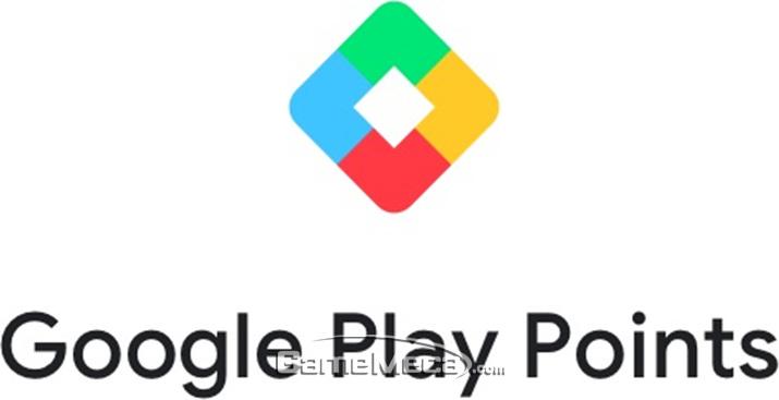 '구글플레이 포인트' 프로그램이 23일, 한국에 정식 출시했다 (사진: 구글플레이 제공)