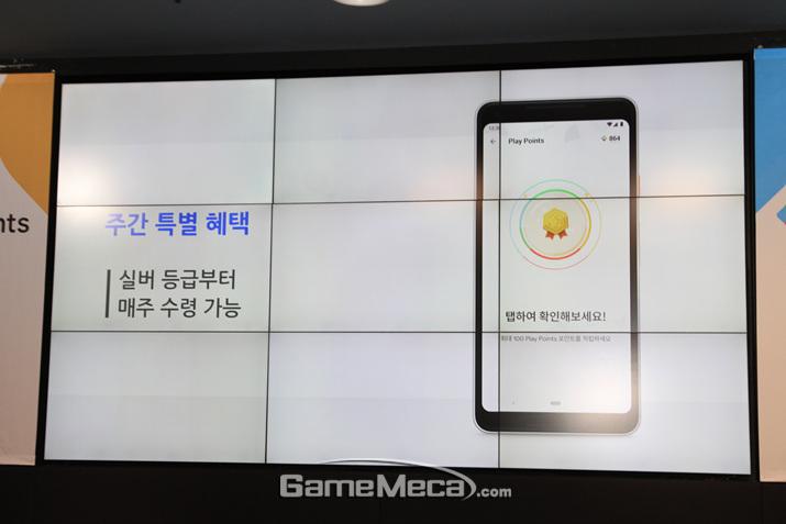 실버 등급 이상부터 받을 수 있는 '주간 특별 혜택'은 한국 유저만 즐길 수 있는 요소다 (사진: 게임메카 촬영)