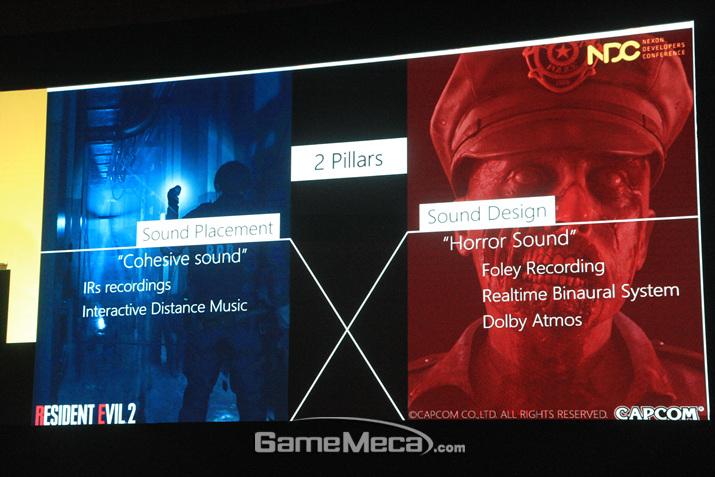 제작진은 완벽한 사운드를 위해 효과와 배치 모두를 신경써야 했다 (사진: 게임메카 촬영)