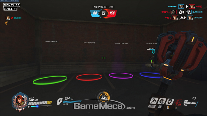 왼쪽부터 스킬, 체력, 공격력, 이동속도를 구매할 수 있는 칸이다 (사진: 게임메카 촬영)