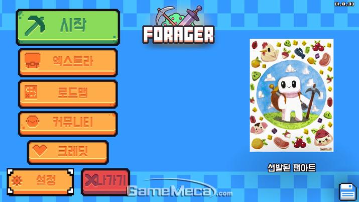 스팀 인기 게임 '포레이저' 대기화면 (사진: 게임메카 촬영)