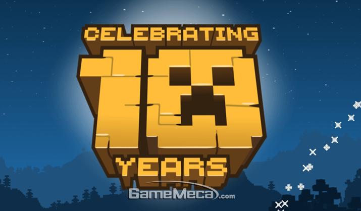 '마인크래프트'가 10주년을 기념해 클래식 버전을 무료로 배포한다 (사진출처: 게임 공식 홈페이지)