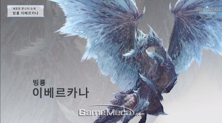 이번 DLC에 추가된 신규 몬스터 4종 (사진제공: 캡콤 공식 방송 갈무리)