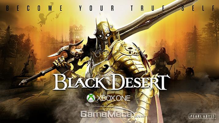 북미와 유럽에서 24만 장을 판매한 '검은사막' 콘솔 버전 (사진제공: 펄어비스)