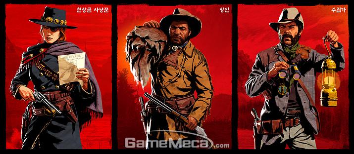 플레이어 스타일을 선택해 좀 더 전문적인 플레이가 가능해졌다 (사진제공: 락스타게임즈)