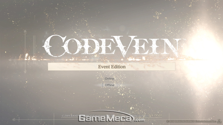 '코드 베인' 게임 내 대기화면 (사진: 게임메카 촬영)
