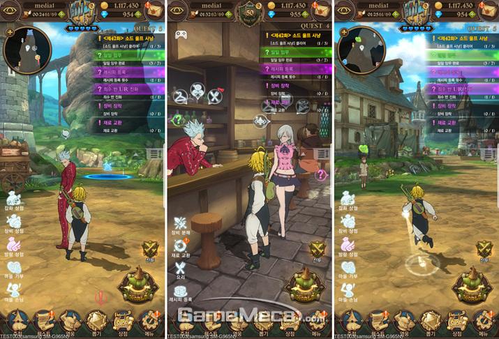 세로 화면에 각종 UI가 출력되다 보니 시야가 지나치게 좁아지는 건 아쉬운 부분 (사진: 게임메카 촬영)