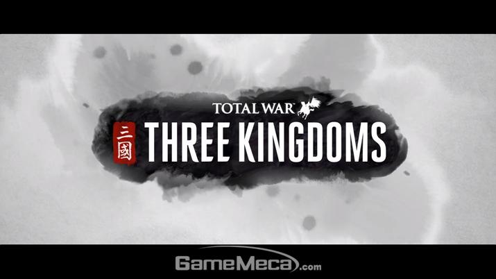 '토탈 워: 삼국' 게임 내 대기화면 (사진: 게임메카 촬영)