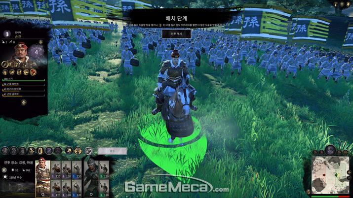 위풍당당한 손견의 군대 (사진: 게임메카 촬영)