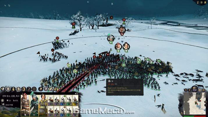 게임에 몰입하게 만드는 치열한 전투 (사진: 게임메카 촬영)