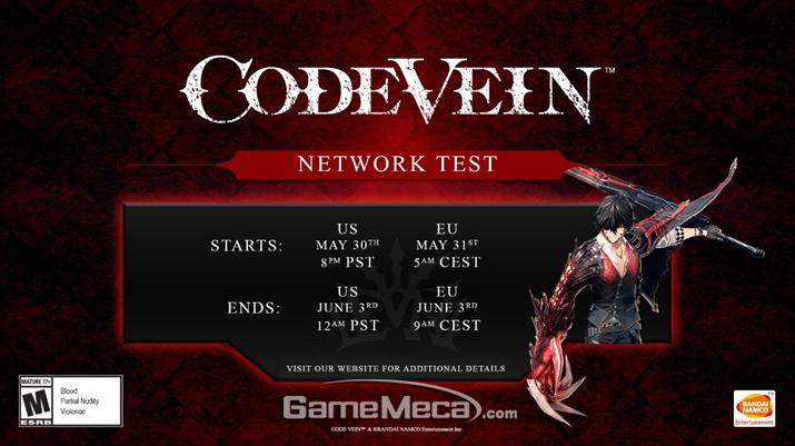 '코드 베인'이 테스트를 실시한다 (사진출처: 게임 공식 홈페이지)
