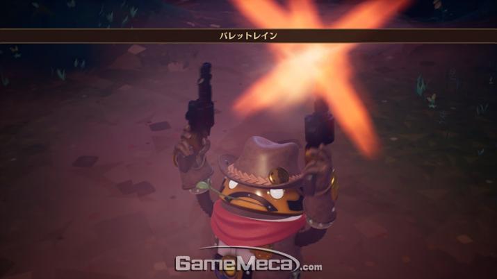 전투력을 대폭 강화하는 '무법자 폼' (사진출처: 인트라게임즈 공식 홈페이지)