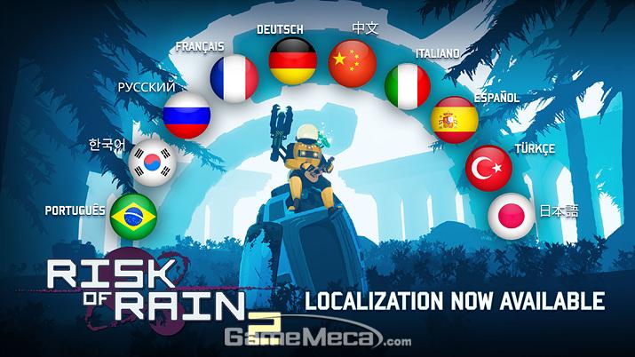 한국어 공식 지원을 시작한 '리스크 오브 레인 2' (사진출처: 스팀 공식 페이지)