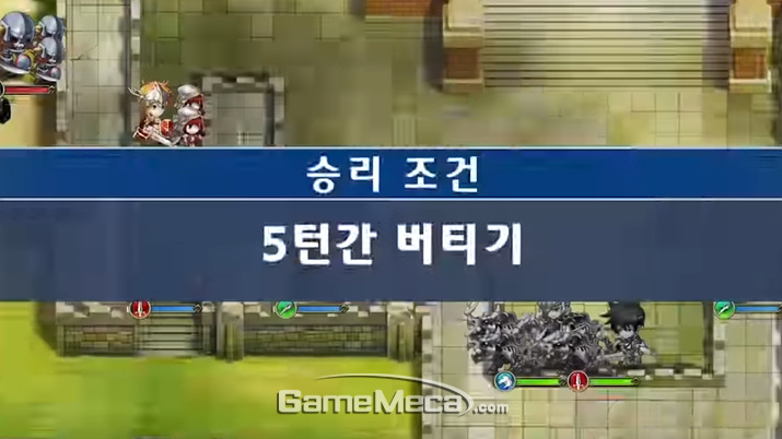다양한 '랑그릿사' 시나리오를 즐길 수 있다 (사진출처: 게임 공식 유튜브)