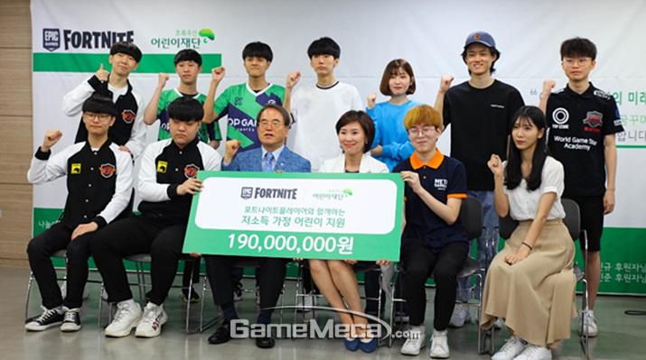 '포트나이트' e스포츠 선수들이 우승 상금을 기부했다 (사진제공: 에픽게임즈코리아)