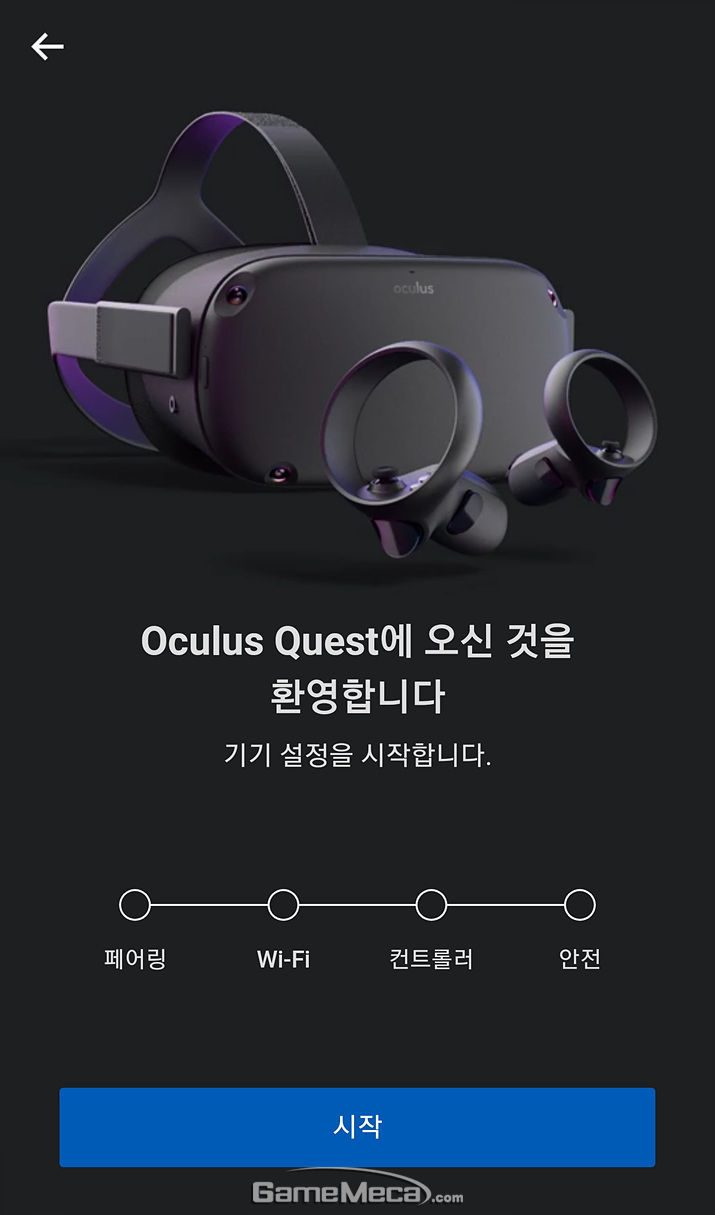 모바일 앱에서 오큘러스 퀘스트 설정을 진행하게 된다 (사진: 게임메카 촬영)